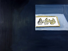 Jodendom Exhibition, Dead Sea Scroll, Schatskamer, Nieuwe Kerk v1, 2012. Ink, coloured pencil & water-based oil on paper (24x32cm)
