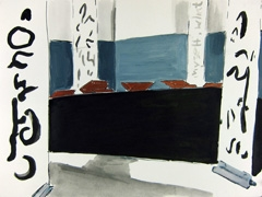 Jodendom Exhibition, NieuweKerk v1, 2012. Ink, coloured pencil & water-based oil on paper (24x32cm)