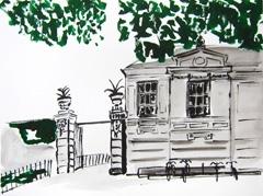 Entrance Gates De Hortus Botanicus, 2010. Ink on paper (24 x 32 cm)