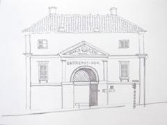 Entrepotdok, 2010. Ink on paper (24 x 32 cm)