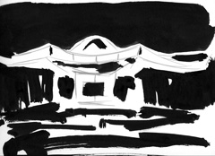 The Dell, Serpentine, Hyde Park, London V2, 2008. Ink on paper (24 x 32cm)