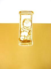 Fetus v1 Museum Vrolik